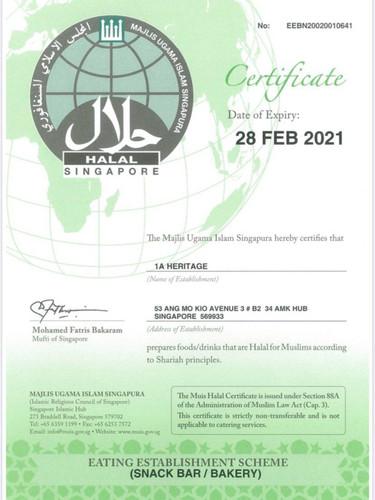 1A AMK Hub Halal Cert.jpg