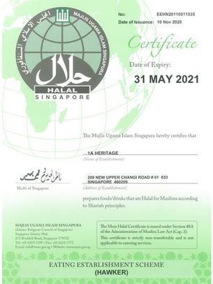 Bedok209 Halal Cert-1.png