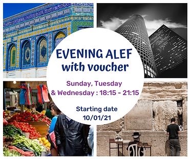 evening alef with voucher (2).png