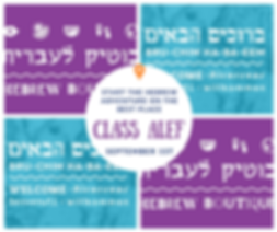 Class alef  (1).png