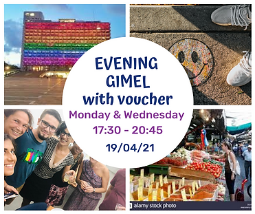 gimel with voucher (3).png