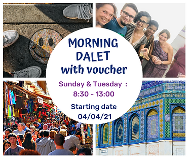 עותק של morning alef with voucher.png