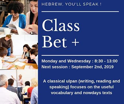 hebrew, you'll speak !.png