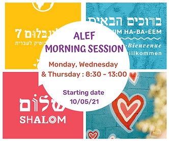 morning ALEF (2).png