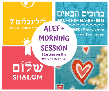 morning alef plus.png