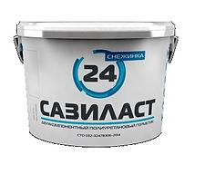 Полиуретановый герметик сазиласт 24 снежинка, полиуретановый герметик, сазиласт 24 снежинка,