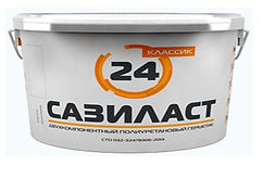 Полиуретановый герметик сазиласт 24 классик, полиуретановый герметик, сазиласт 24 классик,