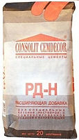Расширяющая добавка рд-н, расширяющая добавка consolit рд-н, расширяющая добавка.