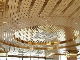 Реечный потолок албес немецкого дизайна