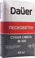 Пескобетон dauer, сухая смесь м300 dauer, дауер, пескобетон м300, стяжка пола,