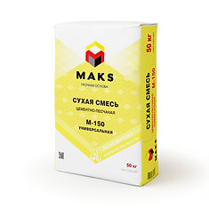 Сухие смеси maks, смесь  maks, сухая смесь, м150 maks.