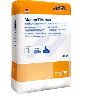 mastertile_848.jpg
