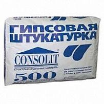 Гипсовая штукатурка  consolit 500, штукатурка консолит 500,  consolit 500.