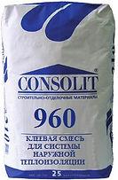 Клей consolit 960, сухая смесь consolit 960, консолит 960.