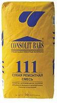 Ремонтная смесь bars 111, ремонтная смесь consolit bars 111, ремонтная смесь.