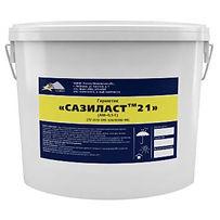 Герметик сазиласт 21, тиоколовый герметик сазиласт 21,