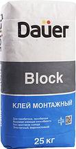 Монтажная смесь dauer block, клей для блоков из ячеистого бетона, клей для газосиликатных блоков,