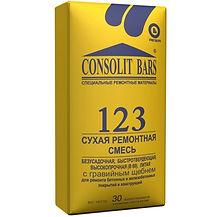 Ремонтная смесь bars 123, ремонтная смесь consolit bars 123, ремонтная смесь.