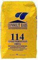 Ремонтная смесь bars 114, ремонтная смесь consolit bars 114, ремонтная смесь.