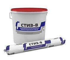 Акриловый герметик стиз-в, акриловый герметик сазиласт, Стиз-А, пароизоляционный герметик,
