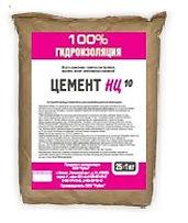 Цемент нц 10, напрягающий цемент нц 10, цемент нц10 купить, гидроизоляционный цемент.