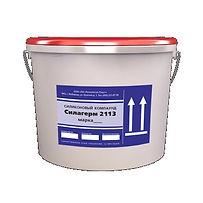 Силагерм 2113 (лепта 113), силиконовый герметик сази, сази