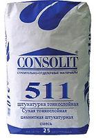Гипсовая штукатурка  consolit 501, штукатурка машинного нанесения консолит 501, 501