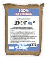 Цемент нц 40, расширяющийся цемент нц 40, цемент нц 40 купить, гидроизоляционный цемент.