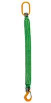 Строп текстильный одноветвевой, строп одноветвевой, строп 1ст.