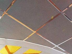 сетчатая плита в потолок