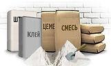 Клей, цемент, сухая смесь, штукатурка, портланд цемент,