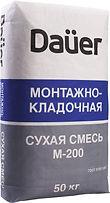 Сухая смесь м200 dauer, дауер, кладочная смесь м200 dauer, монтажно-кладочная смесь,