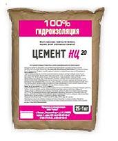 Цемент нц 20, напрягающий цемент нц 20, цемент нц 20 купить, гидроизоляционный цемент.