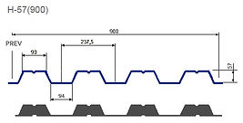Уплотнитель н-57 (900)