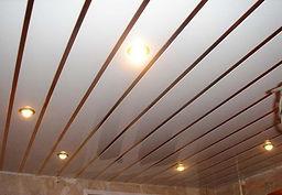 Албес, албес потолки, реечный потолок, реечный потолок цена, реечный потолок купить.