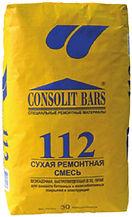 Ремонтная смесь bars 112, ремонтная смесь consolit bars 112, ремонтная смесь.