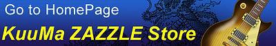 kuuma zazzle store