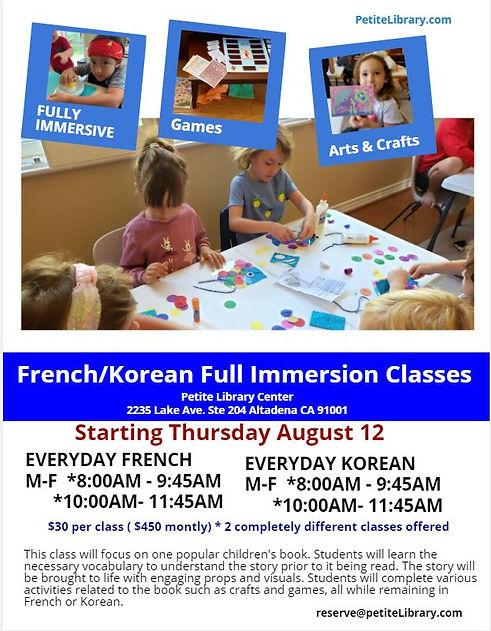 Preschool 7 13 2012.JPG