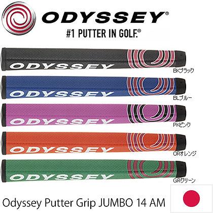 Grip Odyssey Jumbo