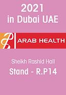 2021 Arab Health.png