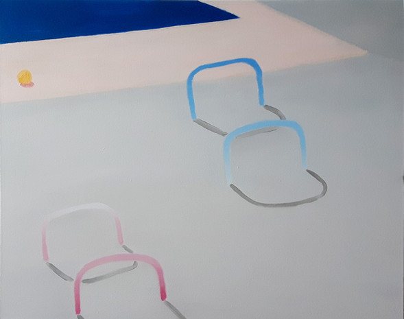 sidelines (2017)