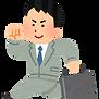 job_sagyouin.png