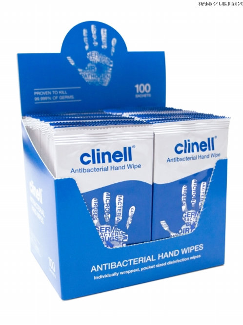 Clinell Antibacterial Hand Wipes (individually wrapped) - Box of 100