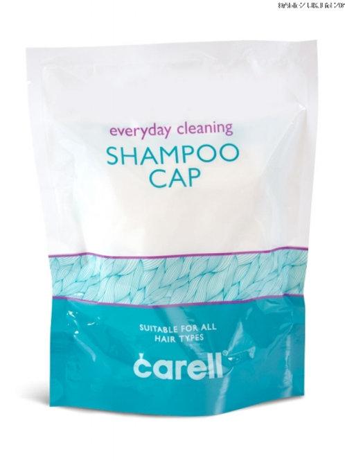 Carell Shampoo Cap