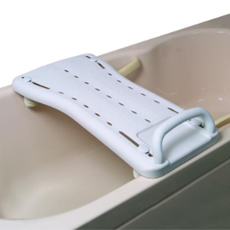 Bathboard - with Handle VAT EXEMPT