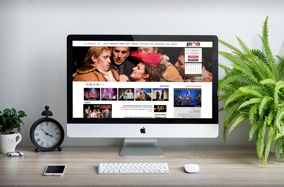 Web Design: Khan theatre