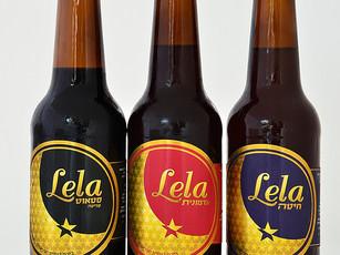 """עיצוב תוית בירה """"ללה"""""""