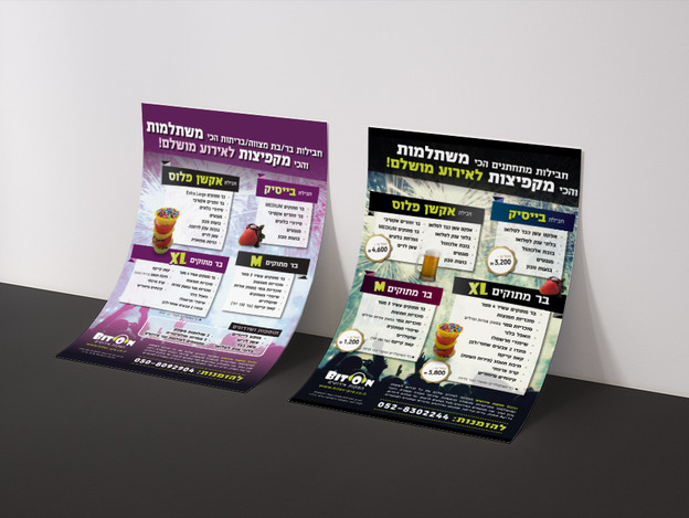 Print & Advertising