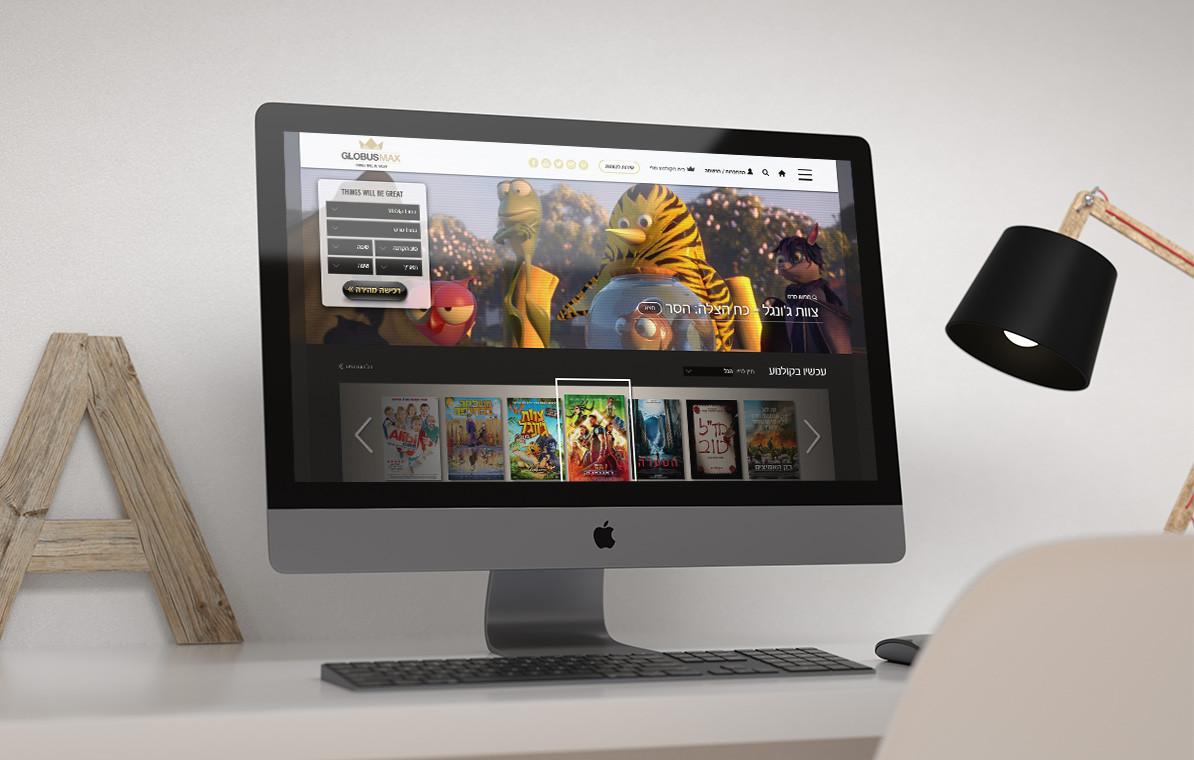 Web Design: Globus Max