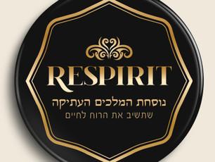 תוסף תזונה Respirit